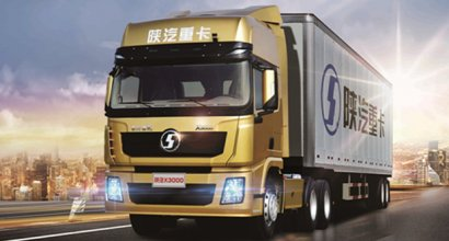 Shaanxi Auto Heavy Truck Will Create More Glory